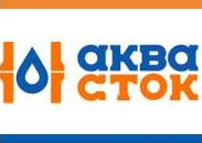 ООО «Аквасток»