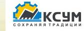 ООО «Клинцовское Специализированное Управление Механизации»