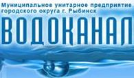 МУП ГО г. Рыбинск «Водоканал»
