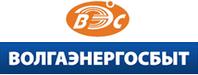 ЗАО «Волгаэнергосбыт»