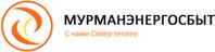 """ОАО """"Мурманэнергосбыт"""""""