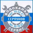 """МУП """"Водоканал-Сервис"""""""