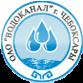 ОАО «Водоканал»