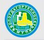 МУП «Вологдагортеплосеть»