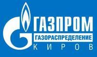 """ОАО """"Газпром газораспределение Киров"""""""