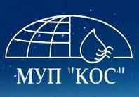 МУП «Коммунальные объединенные системы»