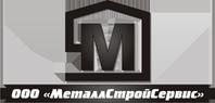 """ООО """"МеталлСтройСервис"""""""