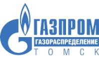 """ООО """"Газпром газораспределение Томск"""""""
