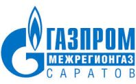 """ООО """"Газпром межрегионгаз Саратов"""""""
