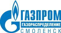"""ОАО """"Газпром газораспределение Смоленск"""""""