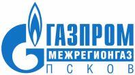 ООО «Газпром межрегионгаз Псков»