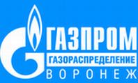 """ООО """"Газпром межрегионгаз Воронеж"""""""