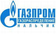 """ОАО """"Газпром газораспределение Нальчик"""""""