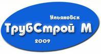 ООО «Трубстрой-М»