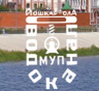 """МУП """"Водоканал"""" города Йошкар-Олы"""