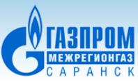 """ООО """"Газпром межрегионгаз Саранск"""""""