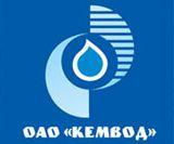 ОАО «КемВод»