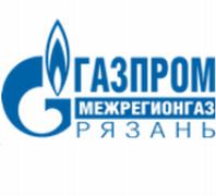 """ООО """"Газпром межрегионгаз Рязань"""""""