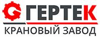"""ООО """"Гертек"""""""
