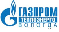 """ООО """"Газпром теплоэнерго Вологда"""""""