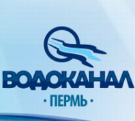"""""""Водоканал-Пермь"""""""