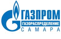 """ООО """"Газпром газораспределение Самара"""""""