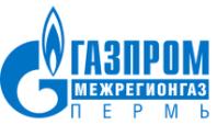 """ООО """"Газпром межрегионгаз Пермь"""""""