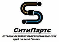 """ООО """"СитиПартс"""""""