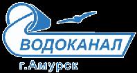 "МУП ""Горводоканал"" г. Амурск"