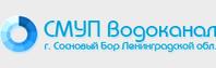 "СМУП ""Водоканал"""