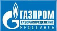 """ОАО """"Газпром газораспределение Ярославль"""""""