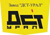 ООО «ДСТ-УРАЛ»