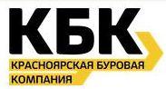 ООО «Красноярская Буровая Компания»