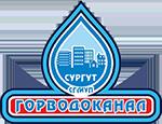 МУП «Горводоканал»