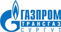 """ООО """"Газпром трансгаз Сургут"""""""