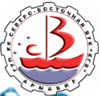 """ГУП КК """"Курганинский групповой водопровод"""""""