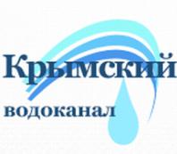 """ООО """"Крымский водоканал"""""""