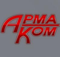 """ООО УПК """"Армаком"""""""