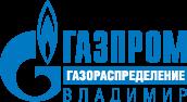 """АО """"Газпром газораспределение Владимир"""""""