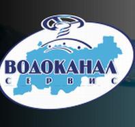 """ООО """"Водоканалсервис"""""""