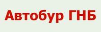 ООО «Автобур ГНБ»