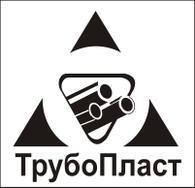 "ООО ""ТрубоПласт"""