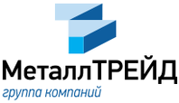 "Группа компаний ""МеталлТРЕЙД"""