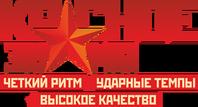 """Завод """"Красное знамя"""""""