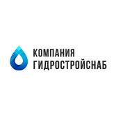 """ООО """"Компания Гидростройснаб"""""""