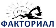 "ООО ""Факториал"""