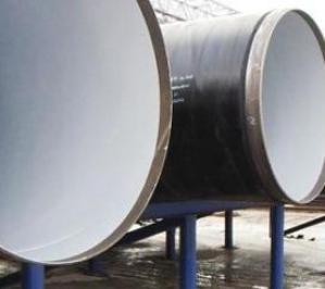 Производители труб просят обнулить ввозную пошлину на ПЭНД