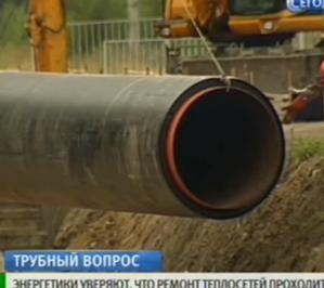 Петербургские энергетики показали, как проходит реконструкция теплосетей