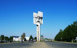 Подводим итог экспертизы: воду в Перми пить опасно для здоровья