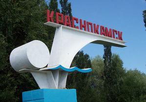 В пермском Краснокамске приостановлена работа нового водовода из-за несоответствия качества воды